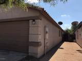 8303 Baxter Drive - Photo 4