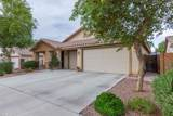 7316 Donner Drive - Photo 3