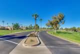 1666 Lindrick Drive - Photo 37