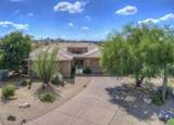 9515 Preserve Way - Photo 1