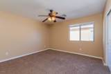 12346 Campbell Avenue - Photo 23