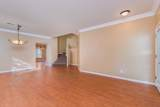 12346 Campbell Avenue - Photo 5