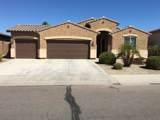 37844 Vera Cruz Drive - Photo 1