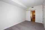 2300 Campbell Avenue - Photo 18