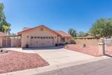 9211 Fairway Boulevard - Photo 4