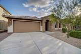 2319 Dewdrop Trail - Photo 1
