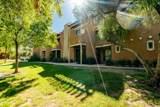 1425 Desert Cove Avenue - Photo 15