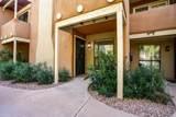 1425 Desert Cove Avenue - Photo 16