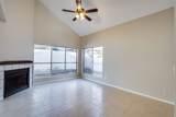 414 Wescott Drive - Photo 2