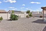 10922 Guaymas Drive - Photo 34