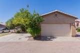 2702 Indian Wells Place - Photo 1