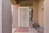 5045 Roberta Drive - Photo 3