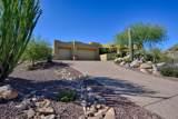 13405 Rockview Court - Photo 2