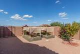 10803 Dove Roost Road - Photo 53