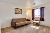 6339 Hilton Avenue - Photo 39