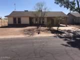 8649 Reventon Drive - Photo 24
