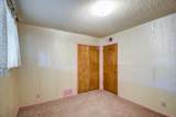 1760 Fountain Street - Photo 22
