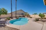 11673 Yucca Court - Photo 26