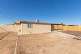 7407 Desert Cove Avenue - Photo 15
