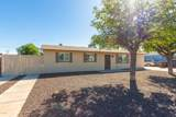 7407 Desert Cove Avenue - Photo 2