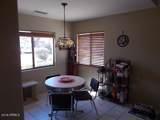 5406 Huntington Drive - Photo 3
