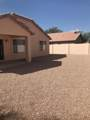 7214 Discovery Drive - Photo 43