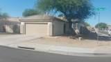 13549 Desert Flower Drive - Photo 1