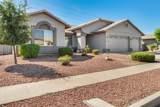 7801 Pueblo Avenue - Photo 3