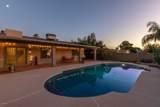 854 Sandra Terrace - Photo 9