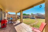 15025 Crocus Drive - Photo 33