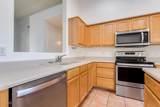 3285 San Remo Avenue - Photo 8