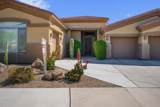 17733 Wind Song Avenue - Photo 4