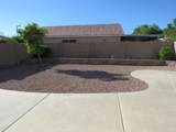 22320 Adams Circle - Photo 6