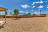 24064 Brittlebush Way - Photo 41