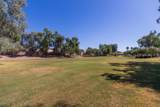 4560 Springs Drive - Photo 44