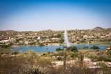 13218 El Pueblo Boulevard - Photo 13