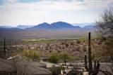 13218 El Pueblo Boulevard - Photo 23