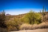 13218 El Pueblo Boulevard - Photo 8