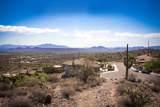 13217 El Pueblo Boulevard - Photo 26