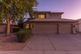 4521 Gold Poppy Way - Photo 4