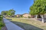 10813 Santa Fe Drive - Photo 4