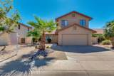 3611 Agave Road - Photo 1
