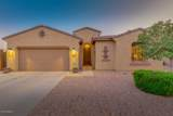 40845 Bedford Drive - Photo 1