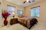 40845 Bedford Drive - Photo 34