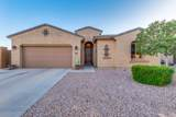 40845 Bedford Drive - Photo 5
