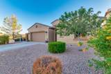 40845 Bedford Drive - Photo 6