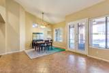 1809 Campbell Avenue - Photo 12
