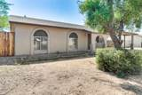 6935 Palo Verde Avenue - Photo 2