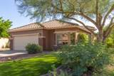 40835 Apollo Way - Photo 1
