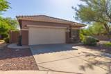 40835 Apollo Way - Photo 13